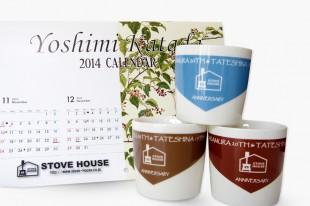 Yoshimi Katada 2014 CALENDER&ストーブハウス 20周年記念オリジナルマグカップ