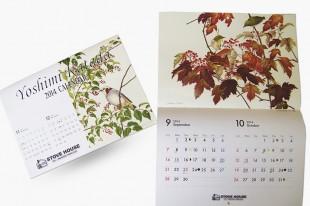 片田好美さんのイラストカレンダー